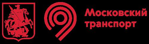 Работа Московский транспорт